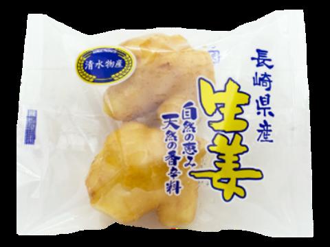 生姜(長崎県産)