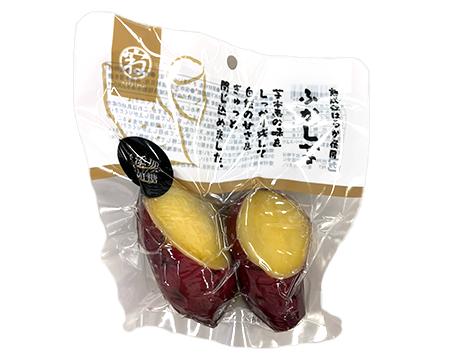 ふかし芋(2p20入)